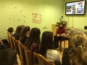 Встреча старшеклассников  с писательницей Миленой Завойчинской