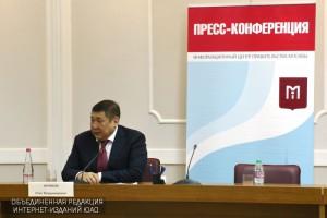Начальник Государственной жилищной инспекции Москвы Олег Кичиков на пресс-конференции