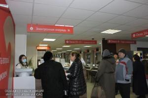 """Центр госуслуг """"Мои документы"""" в районе Братеево"""