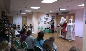 Юные жители района на встрече с Дедом Морозом и Снегурочкой в библиотеке №150