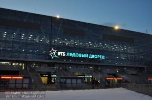 «ВТБ Ледовый Дворец» в Даниловском районе