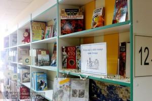 Библиотека в районе Братеево