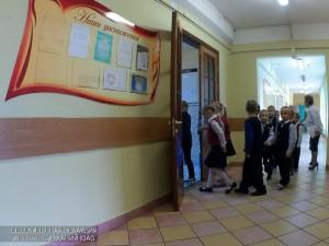 Школа № 1929 в районе Братеево