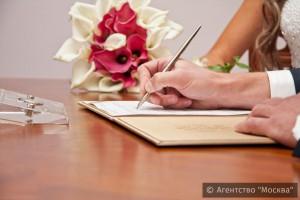 Шипиловский ЗАГС регистрировал браки и рождения в новогодние праздники