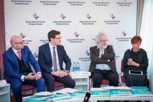 """Правительство Москвы в ближайшее время может возобновить прием жалоб на портале """"Наш город"""" по многоквартирным домам по просьбе Общественной палаты"""