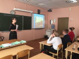 Ученики районной школы на познавательном часе «У подножия Кремля»