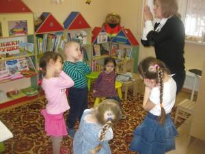 Юные посетители библиотеки на Ключевой в Братееве