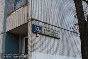 Братеевская улица