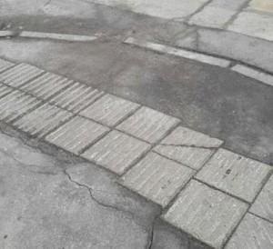 Фото тротуара после обращения