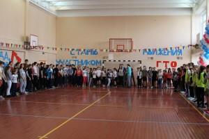 Фестиваль ГТО в школе №998