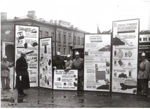 В 1906 году в Петербурге были открыты курсы пожарных техников