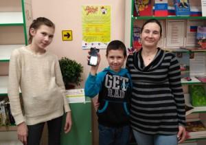 Семья Ефремовых, получившая смартфон