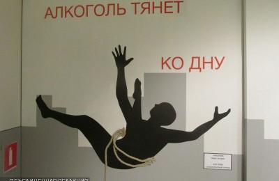 Выставка рекламы За безопасный город