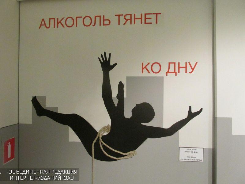 «За неопасный город»: москвичам при помощи искусства поведали обугрозах вмегаполисе