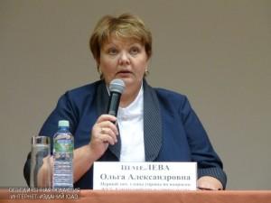 Исполняющий обязанности главы управы района Братеево Ольга Шмелева