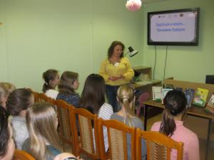 Образовательная программа в память о Вениамине Каверине
