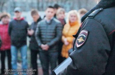 Полиция в ЮАО