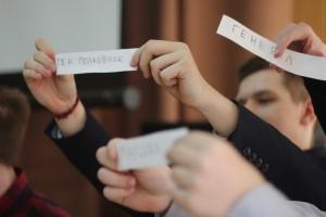 Патриотическая акция для молодежи в районе Братеево