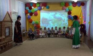 Воспитанники детского сада на утреннике