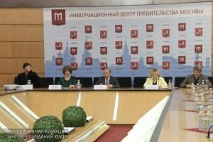 """На пресс-конференции подвели итоги фестиваля """"Мой дом - Москва"""""""
