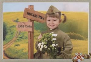 Алиса Беляевская, воспитанница дошкольного учреждения в Москве