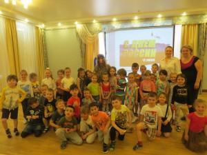 В дошкольном отделении образовательного учреждения №1034 отметили День России