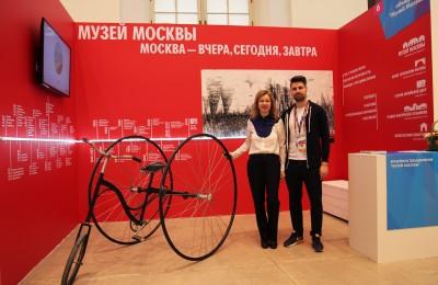 Команда Музея Москвы на культурном форуме