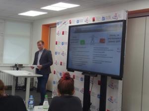 Школа №998 представила проект внедрения информационных технологий в обучение