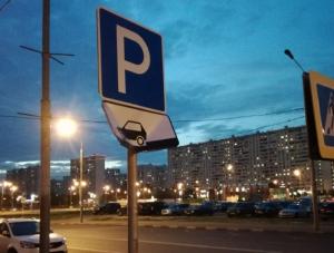 Погнутый дорожный знак