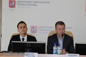 Пресс-конференция в Департаменте образования города Москвы