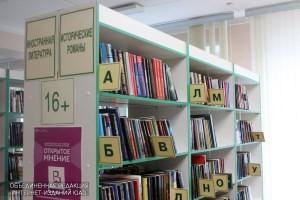 В районной библиотеке обсудят творчество М.Шагала