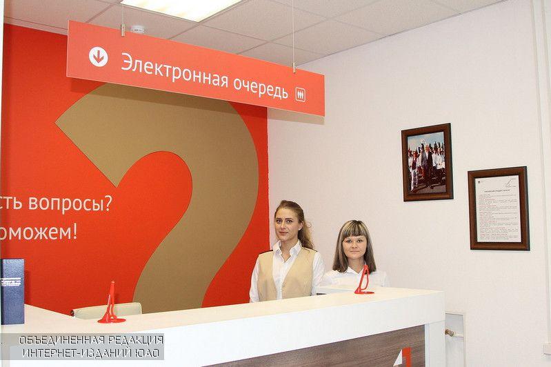 Центр госуслуг «Мои документы» в Братеево