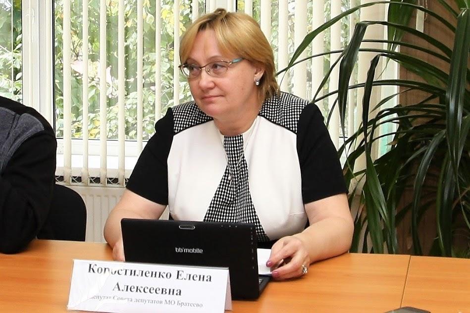 Депутат муниципального округа Братеево Елена Коростиленко.