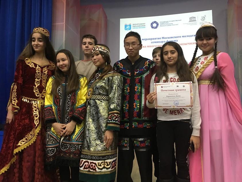 Ученицая школы №1034 удостоена почетной грамоты по итогам городского конкурса «Билингва»
