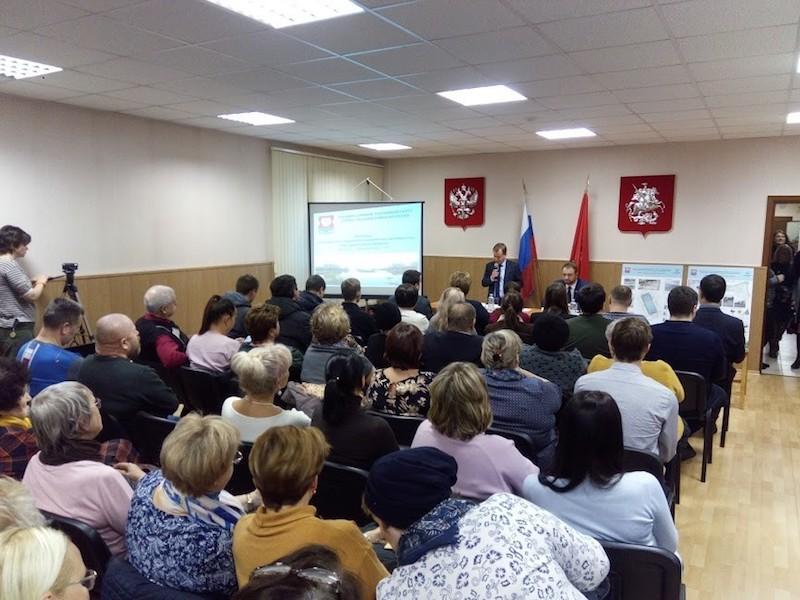 Публичные слушания совет депутатов бюджет